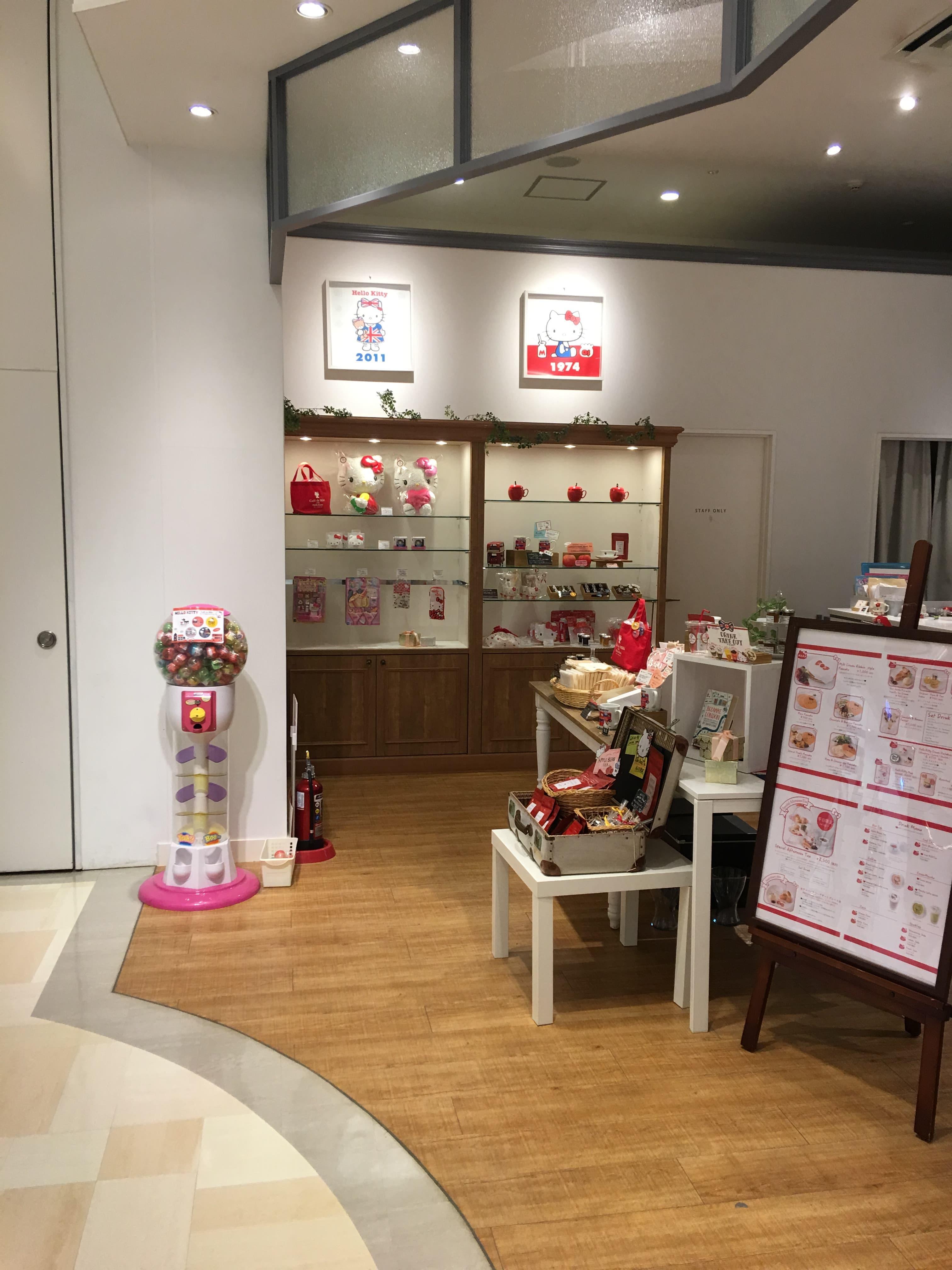 Hello Kitty Cafe 2